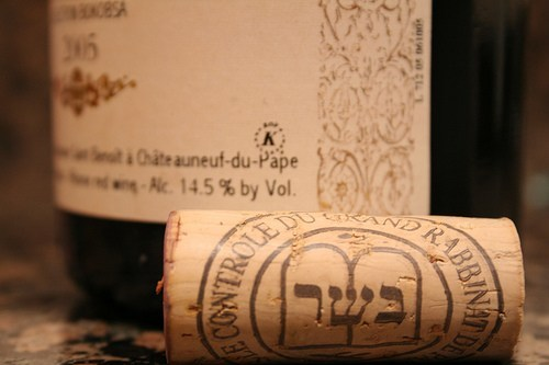 kosher-wine-for-high-holidays-1